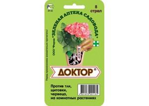 актара жидкая для комнатных растений инструкция
