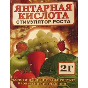 Янтарная кислота для растений применение в таблетках