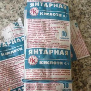 Янтарная кислота в таблетках её применение для растений, способы и советы