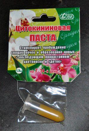 Паста цитокининовая для орхидей отзывы
