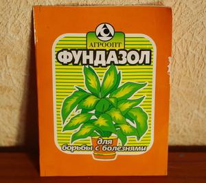Фундазол как применять для орхидей