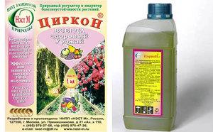 Циркон для удобрения растений инструкция по применению и польза как комнатного препарата