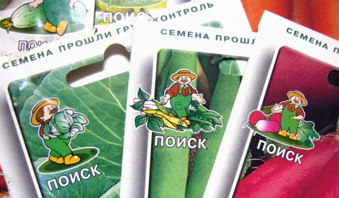 Семена торговой марки «Поиск»