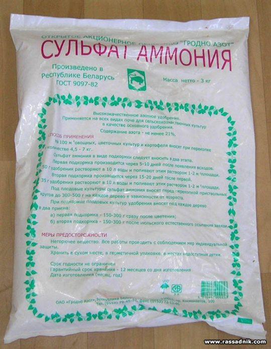 Упаковка сульфата аммония