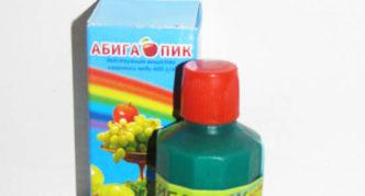 Фунгицид Абига-Пик