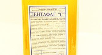 Боифунгицид Пентафаг-С