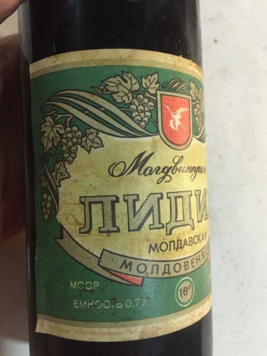 Вино Лидия