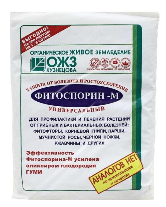 Биопрепарат Фитоспорин-М
