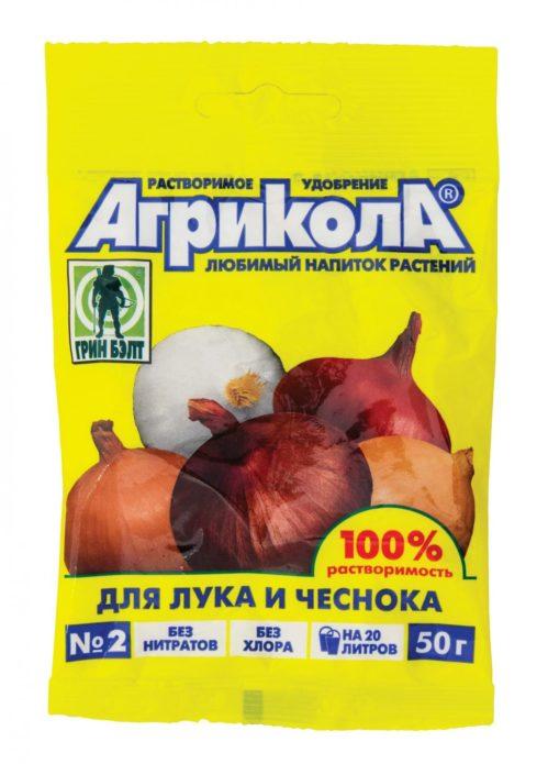 Удобрение для лука «Агрикола №2»