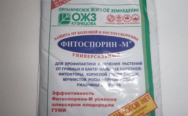 Фитоспорин