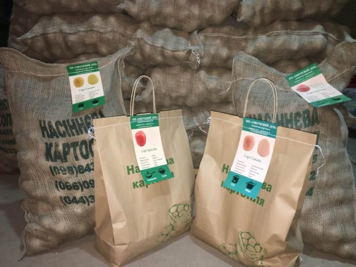 Упакованные клубни семенного картофеля