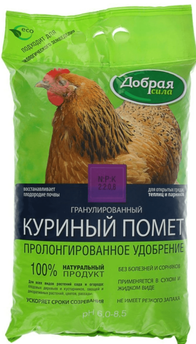 Куриный помёт