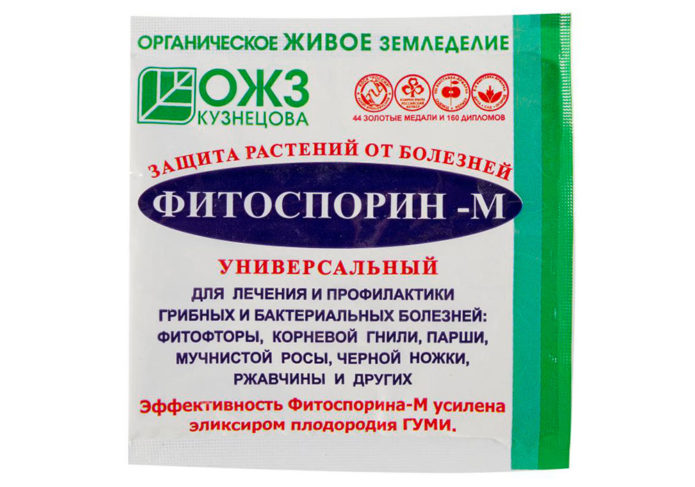 Упаковка Фитоспорина