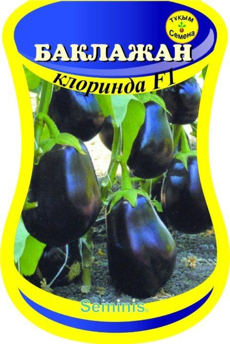 пакет семян баклажана Клоринда