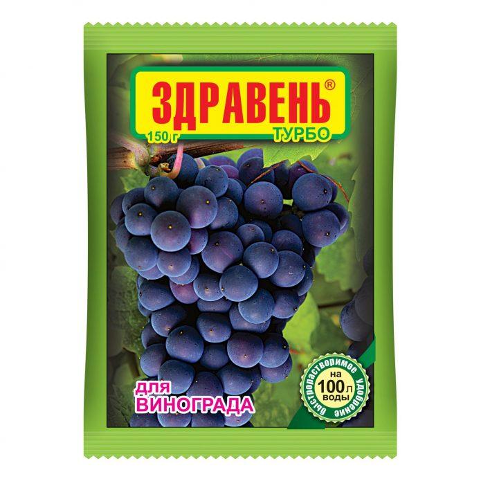 Здравень для винограда